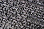Palavras compostas: justaposição, aglutinação e exemplos